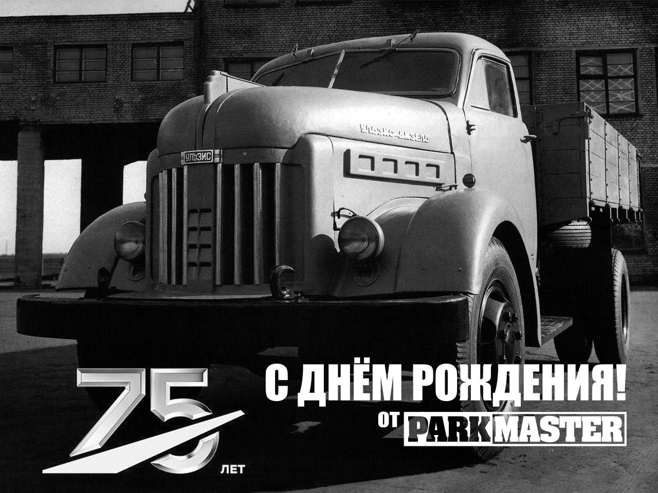 UAZ-75